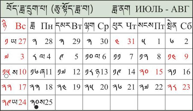 Рабочий календарь распечатать 2015